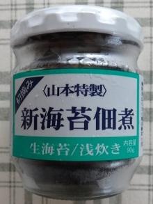 〈初摘み〉新海苔佃煮  90g入 864円