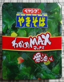ペヤング わかめMAX やきそば 醤油味 181円