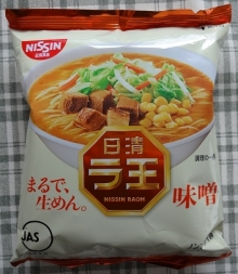 ラ王 味噌(袋麺)