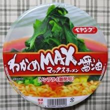 ペヤング わかめMAX ラーメン醤油 170円