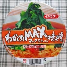 ペヤング わかめMAX ラーメン味噌 170円
