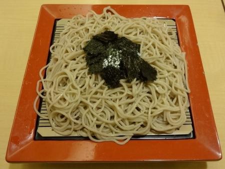 太兵衛ざる(たへえざる) 835 円