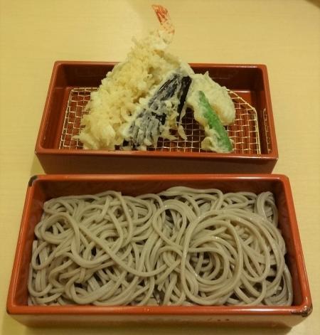 天生粉打(てんきこうち) 1744 円