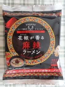 アジア麺旅行 麻辣ラーメン 108円