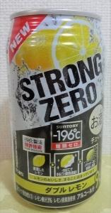 -196℃ ストロングゼロ ダブルレモン 350 ml