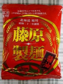 藤原製麺 醤油ラーメン 62円