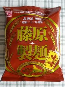 藤原製麺 味噌ラーメン 62円