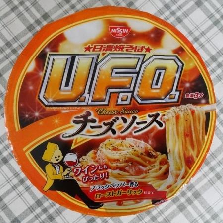 焼そばU.F.O. チーズソース ローストガーリック仕立て 130円