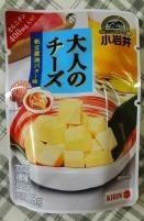 大人のチーズ 帆立醤油バター味 28g 127円