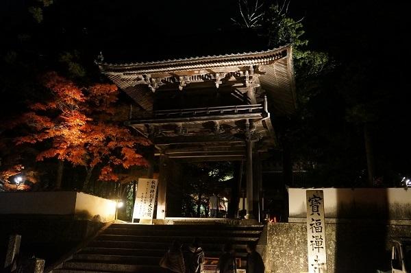 ライトアップされた井山宝福寺山門