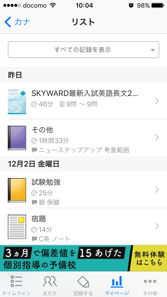 20161204100427f88.png