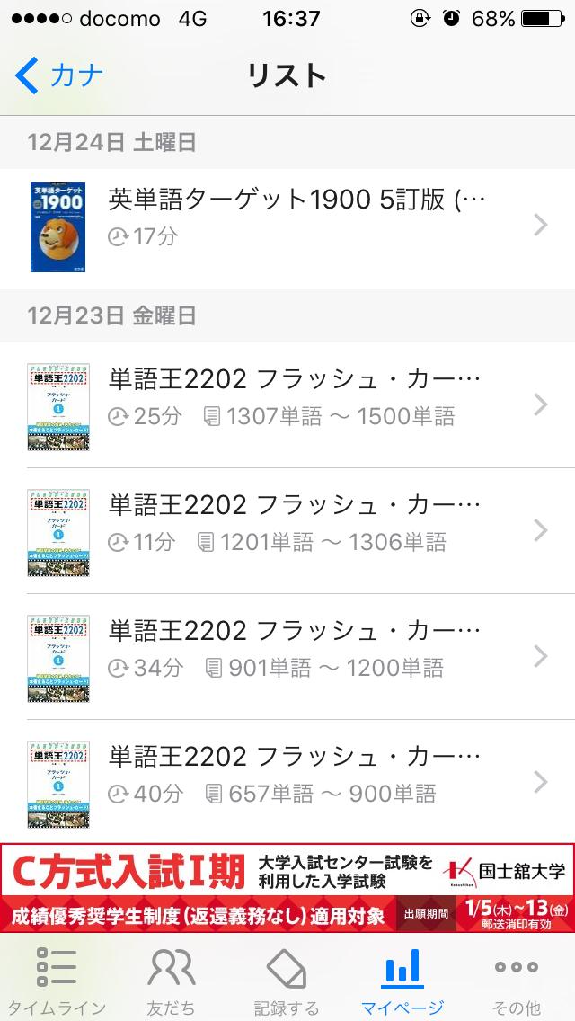 20161227163827b0e.png