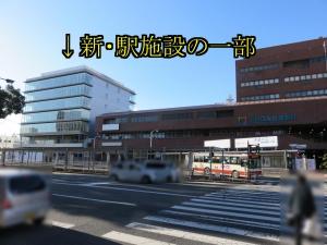 鉄旅2017多奈川線①