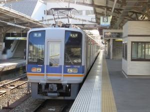 鉄旅2017多奈川線②