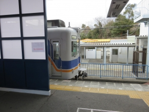 鉄旅2017多奈川線④