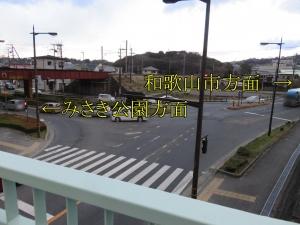 鉄旅2017多奈川線⑯
