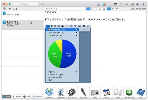 iDo_Notepad_Pro