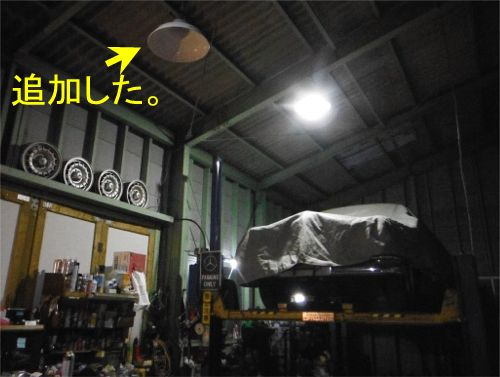 20170128_garagge_light7.jpg