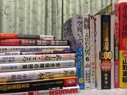 fc2blog_20161126210453704.jpg