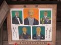 fukusaki17.jpg