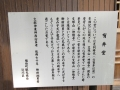fukusaki5.jpg