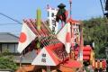 otoshima3.jpg