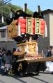 otoshima8.jpg