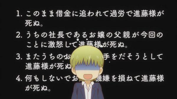 ワワワ10 (8)