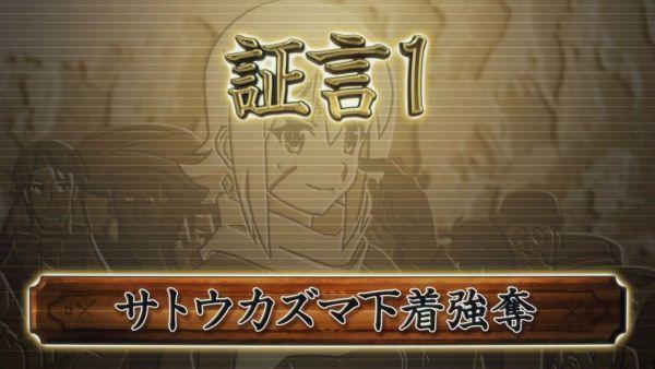 このすば2-01 (12)