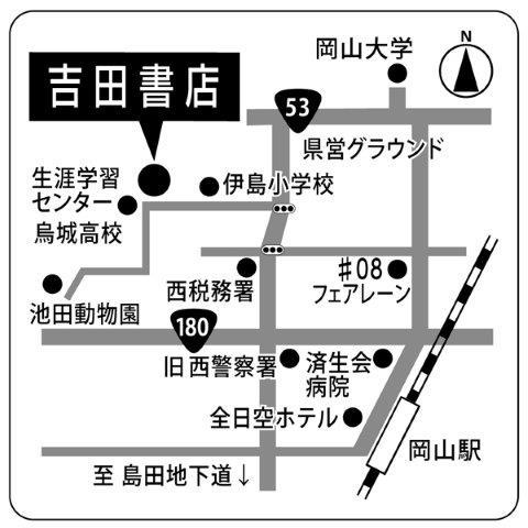 地図-1F吉田書店+2F建築設計ぼあら