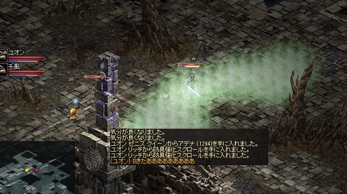 LinC1109.jpg