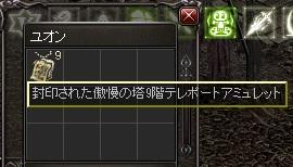 LinC1196.jpg