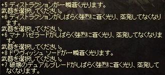LinC1220.jpg