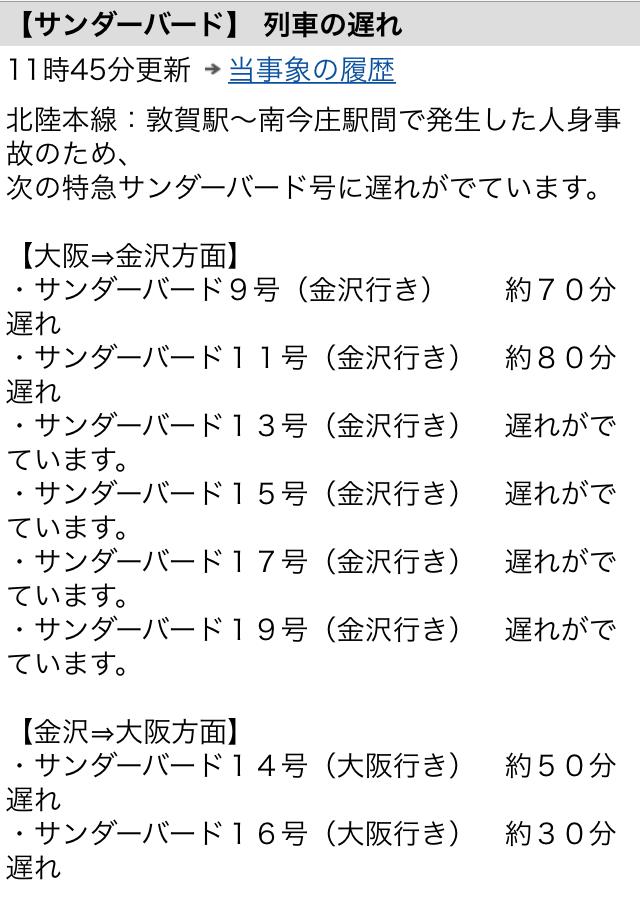 290101norihoudai 3-44-3