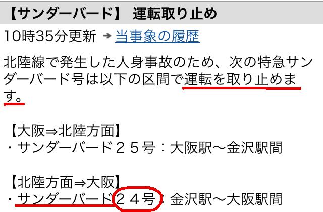 290101norihoudai 3-44-4b