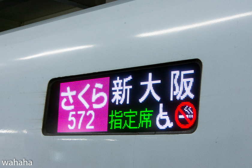 290101norihoudai 7-92-2