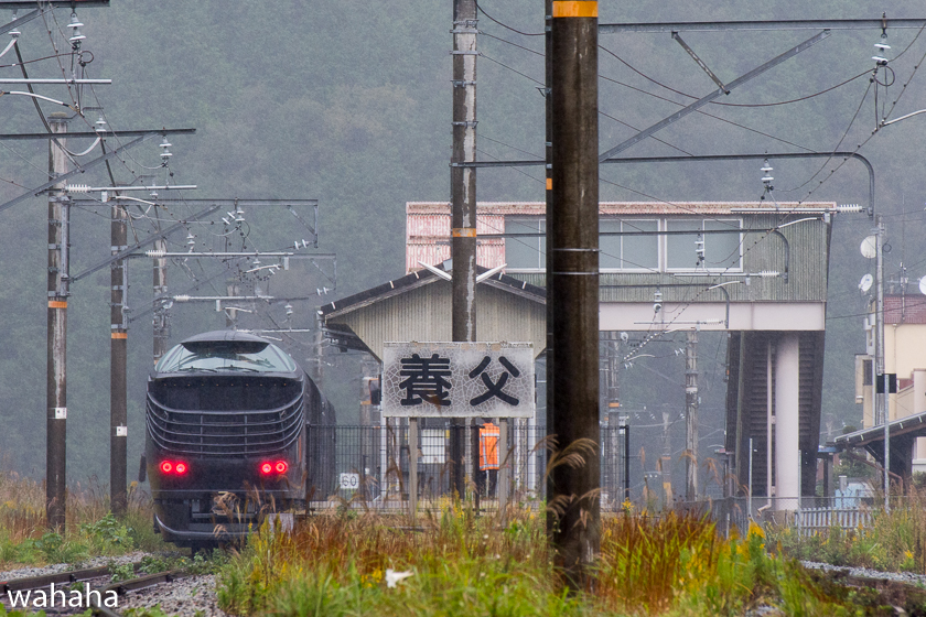 281029wadayama_mizukaze-3.jpg