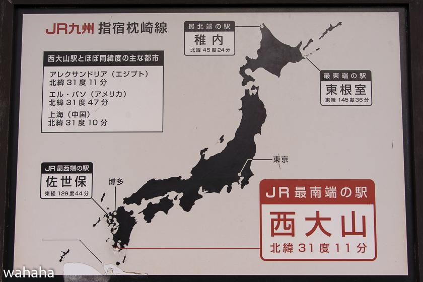 281115kagosima-2-1.jpg