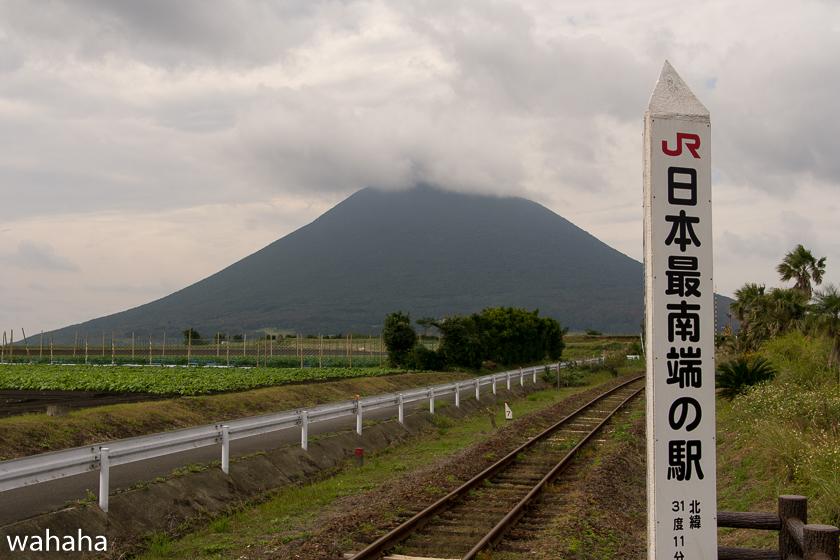 281115kagosima-2-3.jpg