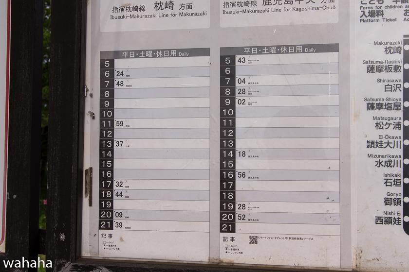 281115kagosima-2-4.jpg