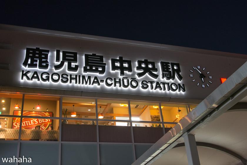 281115kagosima-4-7.jpg