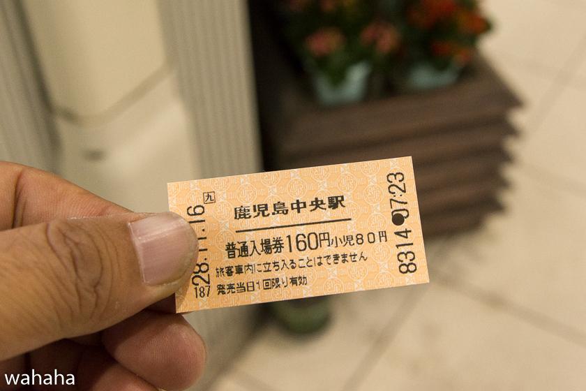 281116kagosima7-1.jpg