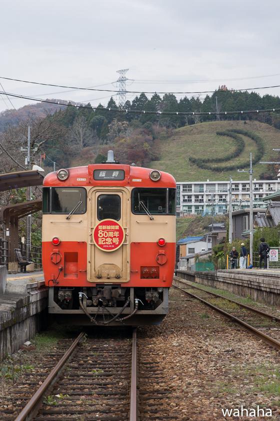 281204kisinsen_nostalgy-5b.jpg