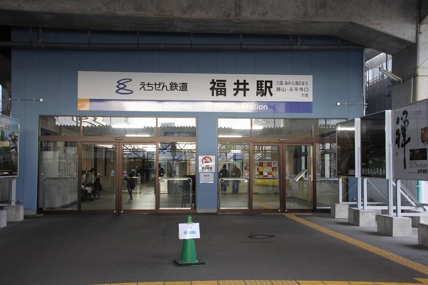 290101yamamoto-14b.jpg
