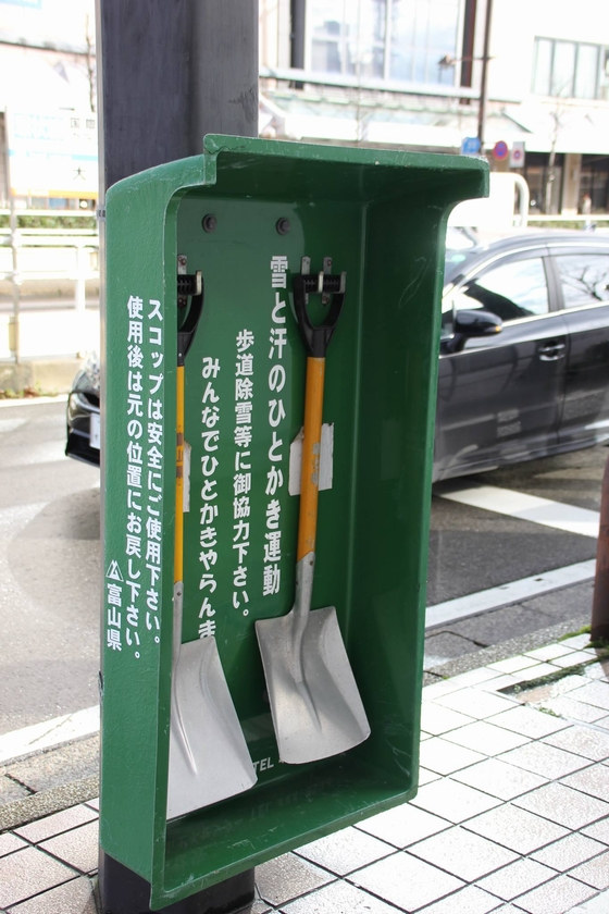 290101yamamoto-1b.jpg