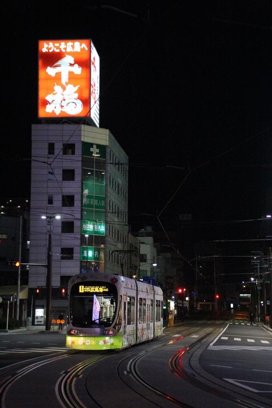 290101yamamoto-20b.jpg