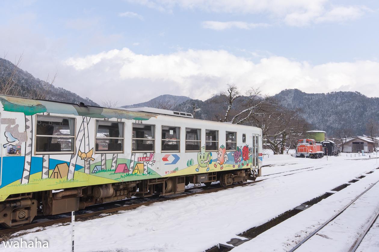 290121wakasa-05.jpg