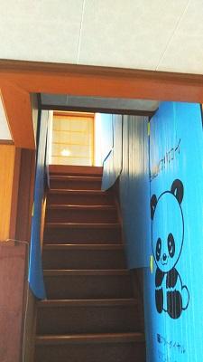 2016 11 13 階段