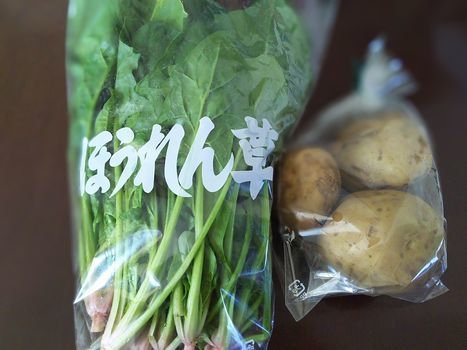 なぜか野菜