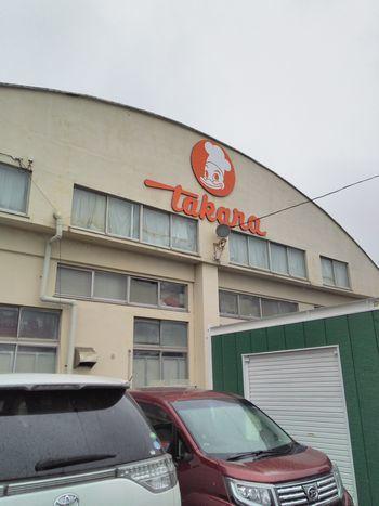 マルイ工場